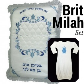 Brit Milah Pillow and Brit Milah Gown Set