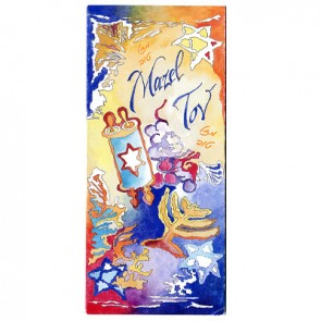 Marigold Houseware Mazel Tov Money Card