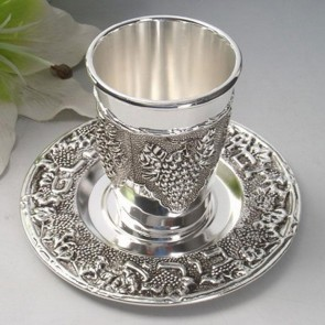 Grape Kiddush Cup & Saucer | Silver Plate Jewish Wine Blessing Cup | Jewish Gift | Housewarming Gift