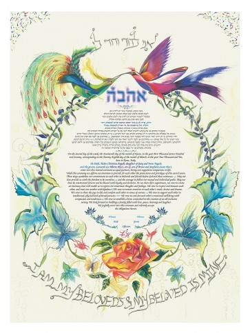 Nava Shoham Tree of Life Ketubah