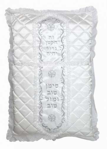 Brit Milah Pillow with Center Embroidery