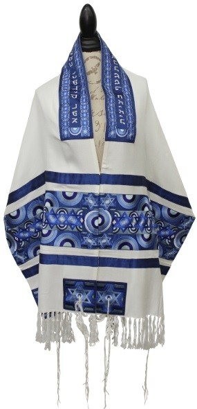Shop Yair Emanuel Embroidered Tallit Prayer Shawl Set