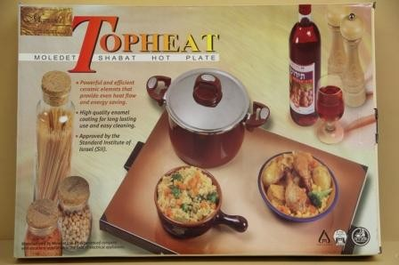 XLARGE 28x17.5 Shabbat Hot Plate NOVO Ceramic Heating System With Metal Protection