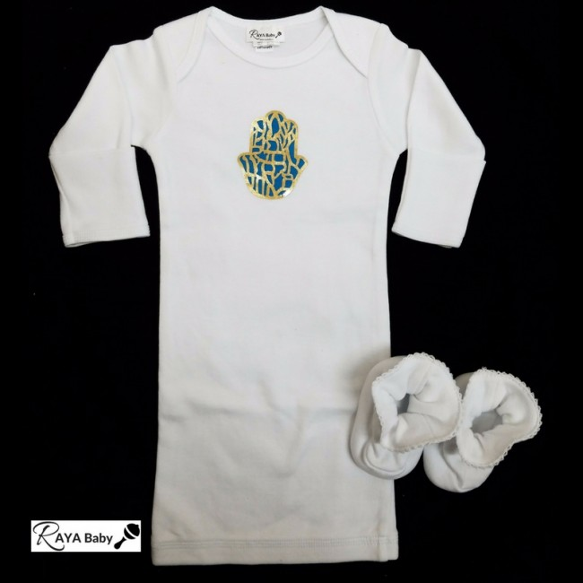 Baby Boy Shema Bris Gown and Booties Outfit   Brit Milah Gown Near ...