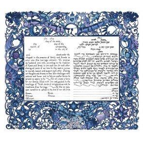 Papercut Birds of Paradise Ketubah