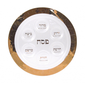 Annieglass Gold Passover Seder Plate | Luxury Passover Seder Plate