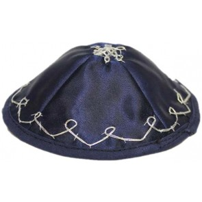 Bris Kippah for Baby Boy