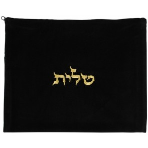Black Velvet Tallit Bag, with Gold Embroidery