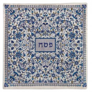 Blue Oriental Embroidered Matzah Cover