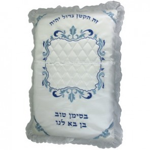 Brit Milah Pillow with Blue Blessing