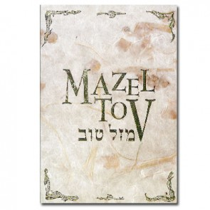 Marigold Houseware Greeting Card: Mazel Tov