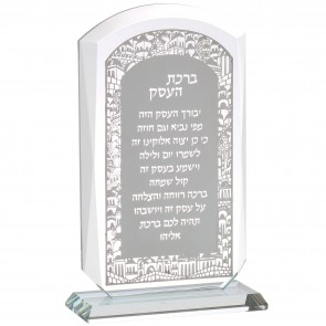 Crystal Stand Blessing for the Business | Birkat Haesek
