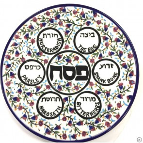 Floral Passover Plate