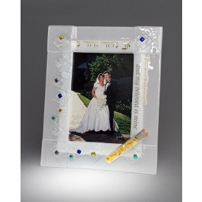 Geo Beloved Picture Frame with tub