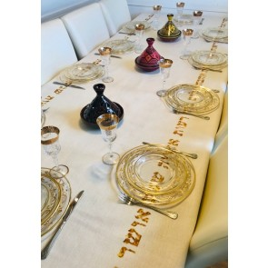 Gold Bracha Tablecloth