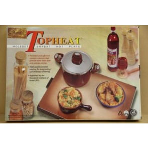 Topheat Shabbat Hot Plate Marigold Houseware