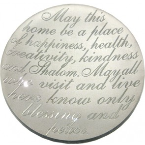 Marigold House Schlanser Shalom Home Blessing in Silver Glass