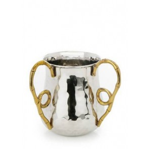 Hammered Metal Hand Washing Cup, Gold Handles