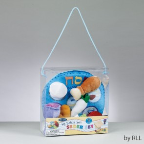 Passover for Kids Deluxe Soft Passover Seder Set
