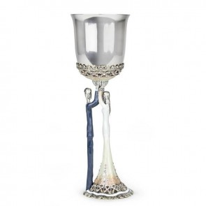 Bride & Groom Wedding Kiddush Cup