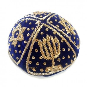Royal Blue Grooms Kippah with Gold Stitching