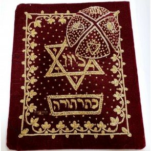 Grooms Kippah & Tallit Bag Set, Burgundy/Red with Gold Stitching