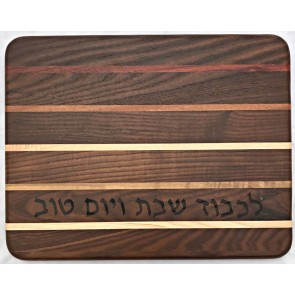 Shabbat Challah Board, Multi-Wood