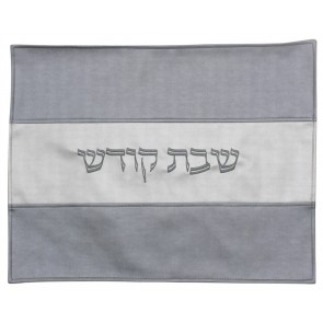 Shabbat Challah cover with shimmer, in grey and blue