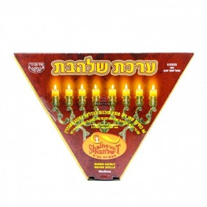 Solid Olive Oil Chanukah Lights, Box of 44