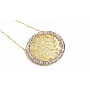 Shema Necklace, with CZ