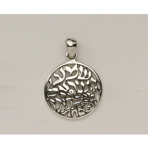 SHEMA Sterling Silver Pendant