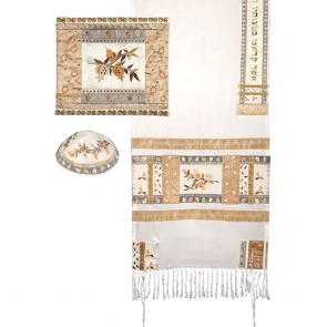 Yair Emanuel Embroidered Cotton Tallit Prayer Shawl Set, Pomegranates Gold