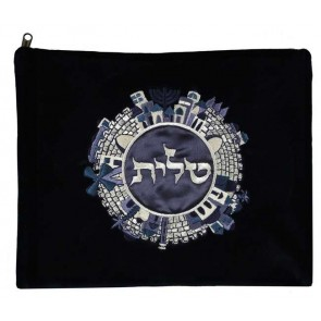 Velvet Tallit Bag with Jerusalem View