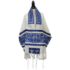 Embroidered Tallit Prayer Shawl Set, Magen David