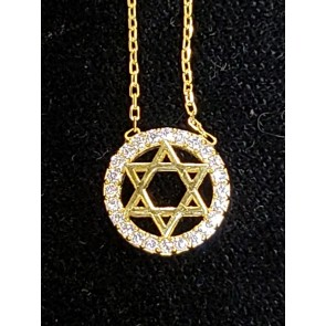 Star of David Halo Necklace