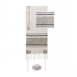 Yair Emanuel Embroidered Cotton Jerusalem Tallit