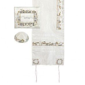 Embroidered Jerusalem in gold & silver Tallit