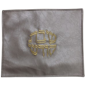 Shimmer Shabbat Challah Cover with Gold