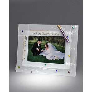 Woven Beloved Picture Frame with tub