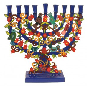 Yair Emanuel Painted Metal Menorah - Arches, Pomegranates, Birds