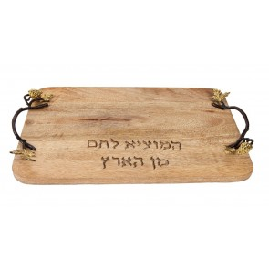 Emanuel Challah Board with Grape Branches