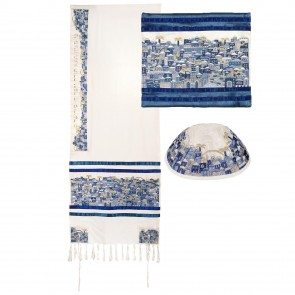 Yair Emanuel Embroidered Cotton Jerusalem Tallit Se