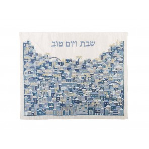 Emanuel Embroidered Challah Cover, Jerusalem-in Blue