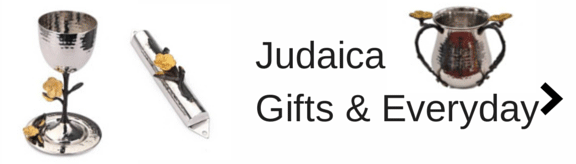 jewish gift store near me los angeles, judaica, kiddush cups, washing cups, netilat, mezzuzah